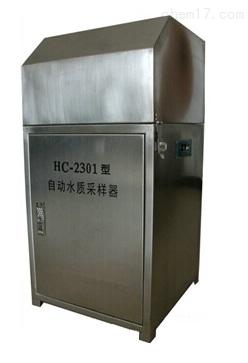 固定式自动水质采样器(混采型)