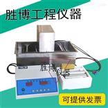 DWR-2防水卷材低温柔度试验仪