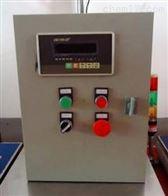 PLC接口电子地磅