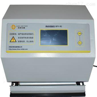 RFY-R1塑料软管热封强度试验机