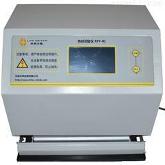 RFY-R2铝箔热封测试仪