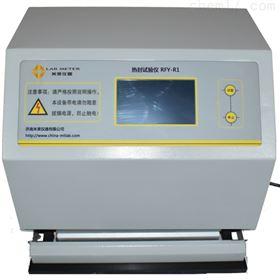 铝箔热封测试仪