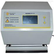 药用塑料复合膜热封试验仪