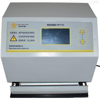 RFY-R2包装袋热封性能试验仪