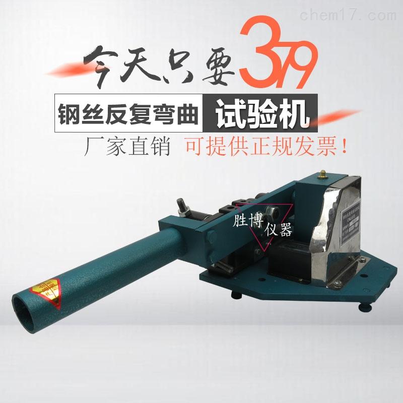 钢筋反复弯曲试验机