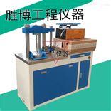 DYE-300S全自动水泥抗折抗压试验机