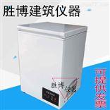 D4-160低温箱