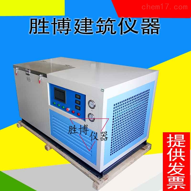混凝土冻融试验箱