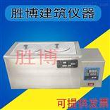 SH-3010数显恒温水浴锅
