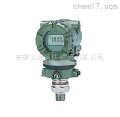 TK430ATK430A压力变送器