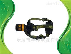 ZL8103 可调焦距智能防爆头灯