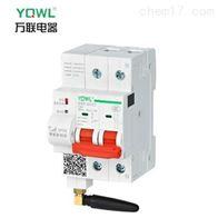 电能表外置自动重合闸公司
