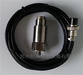 VB-Z9500速度式振动传感器
