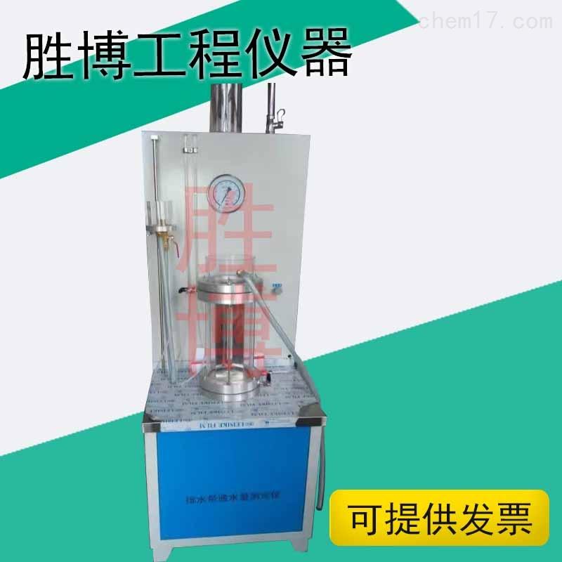 排水带通水量测定仪