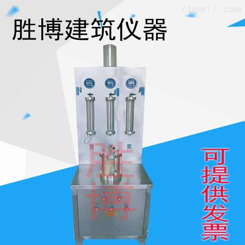钠基膨润土防水毯渗透系数测定仪