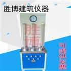 水利土工膜渗透系数测定仪