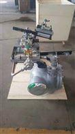 H664H焊接式抽气止回阀
