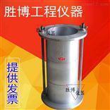 JGJ/T283-2012自密实混凝土沉降趋向性检测筒
