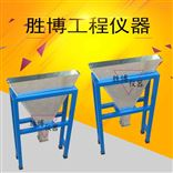 GBT50080-2016混凝土拌合物v型箱