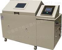 YWX-020鹽霧腐蝕試驗箱