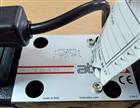 DLHZO型ATOS伺服阀液压公司