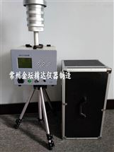 JDQ-6120综合大气|悬浮颗粒物采样器