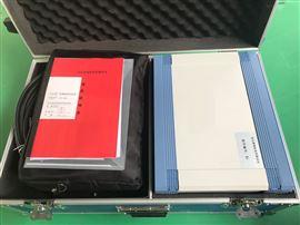 厂家直销供应变压器绕组变形测试仪