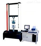 300KN/30吨微机控制电子万能材料试验机