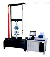 HY-1001CS金属拉伸试验机