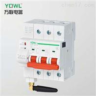 远程控制断电企业