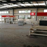 th001水泥基匀质板设备