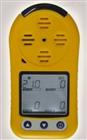 KP856煤矿便携式气体浓度检测仪*