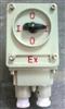 BHZ51-10/380V铝壳防爆组合开关