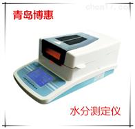 SH-10A水分测定仪