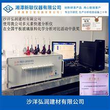 钠钙硅玻璃成分快速分析仪
