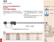 三丰量爪型碳纤维数显卡尺552-183-10