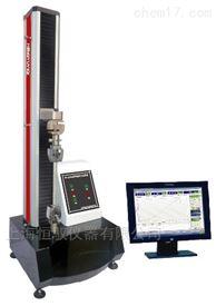 无缝钢管压缩强度试验机