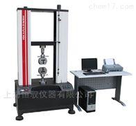 金屬板材力學性能檢測設備