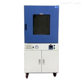 DZF-6210立式真空干燥箱一层搁板独立限温