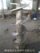 耐热钢板 钢管 精密铸件-聊城海冶铸造厂