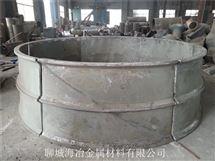 耐热耐磨铸造钢管-聊城海冶铸造厂