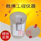 水泥浆膨胀泌水率测定仪
