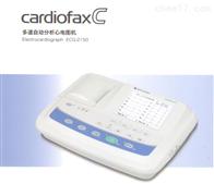 ECG-2150上海光电心电图机