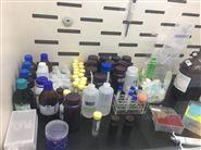 人抗鼠抗體(HAMA)ELISA試劑盒