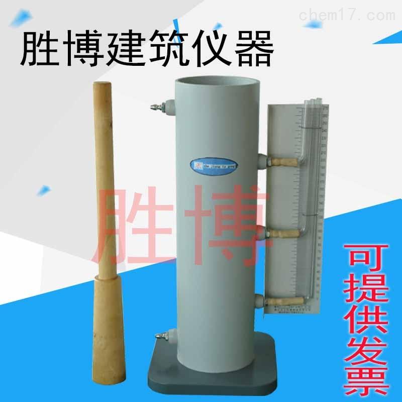 土壤渗透仪