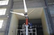 JY-KF8000抗风实验风洞实验设备