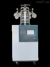 博医康 FD-1D-135+真空冷冻干燥机
