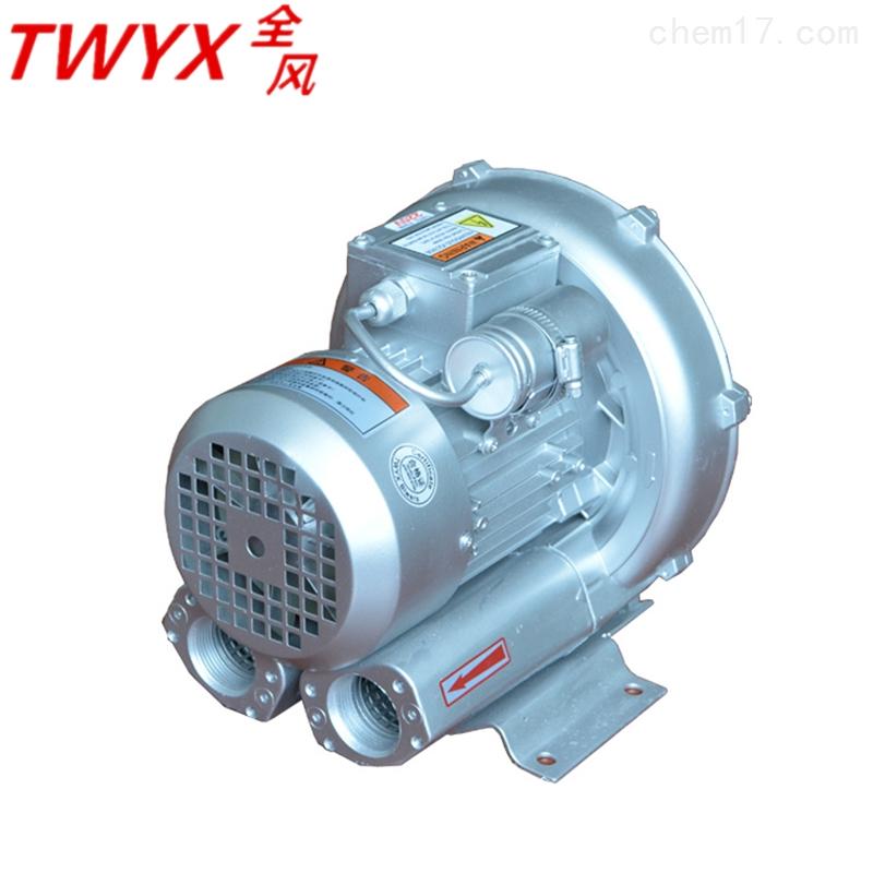 抚顺RB-21D-2高压漩涡气泵7.5kw
