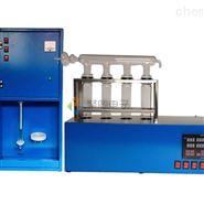 全自动凯氏定氮仪 防腐型蛋白质蒸馏测定仪