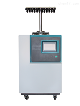 BFD-1E-110+有机溶剂冻干机